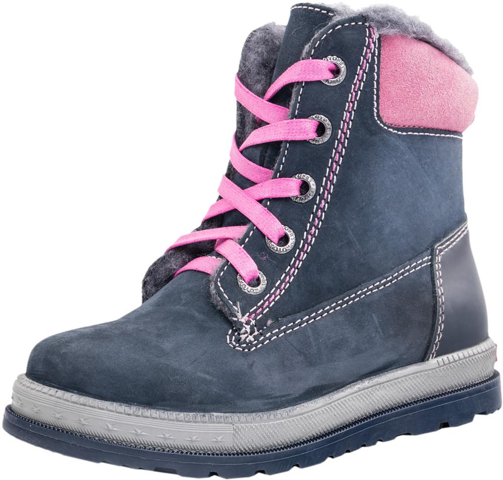 Детские ботинки и сапожки (шерстяной мех) Kotf-552025-48