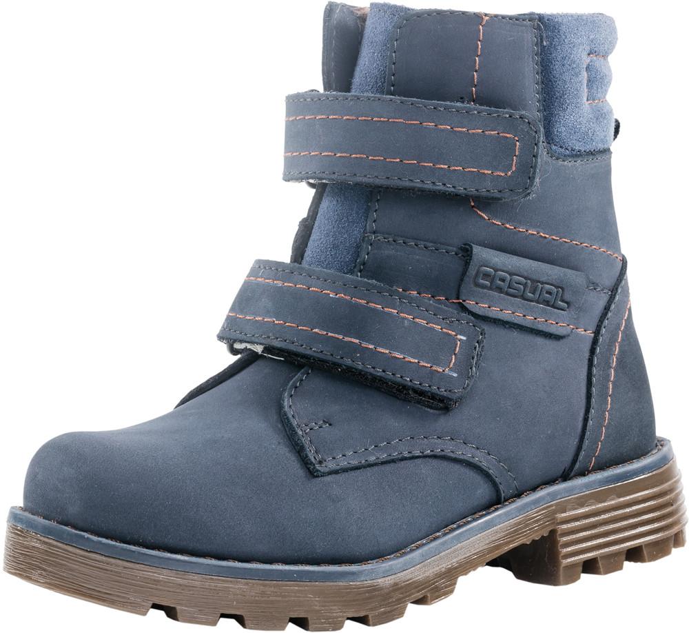 Детские ботинки и сапожки (натуральный мех) Kotf-552064-54