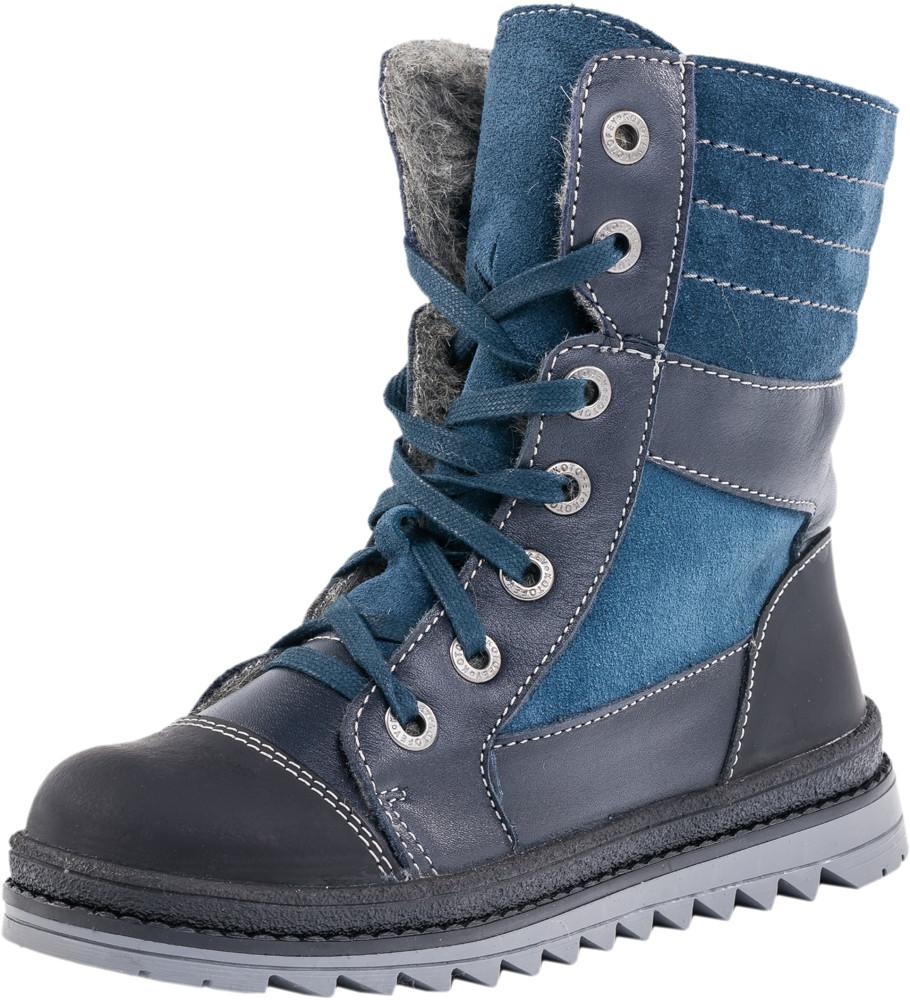 Детские ботинки и сапожки (шерстяной мех) Kotf-552073-41
