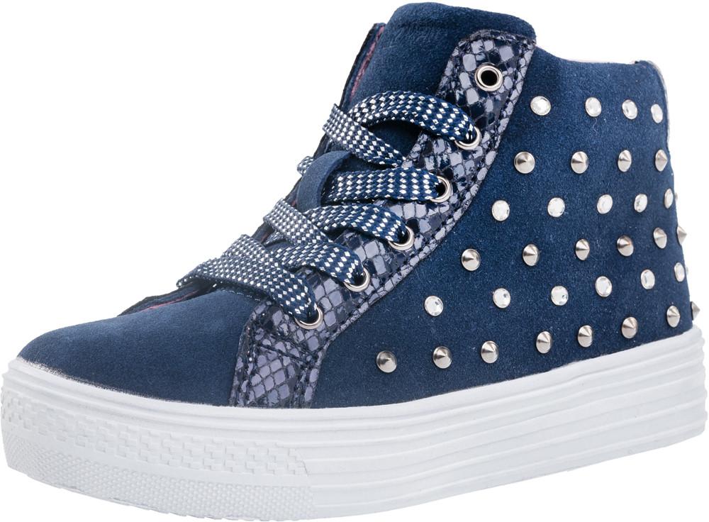 Детские ботинки и сапожки (кожподкладка) Kotf-552085-21