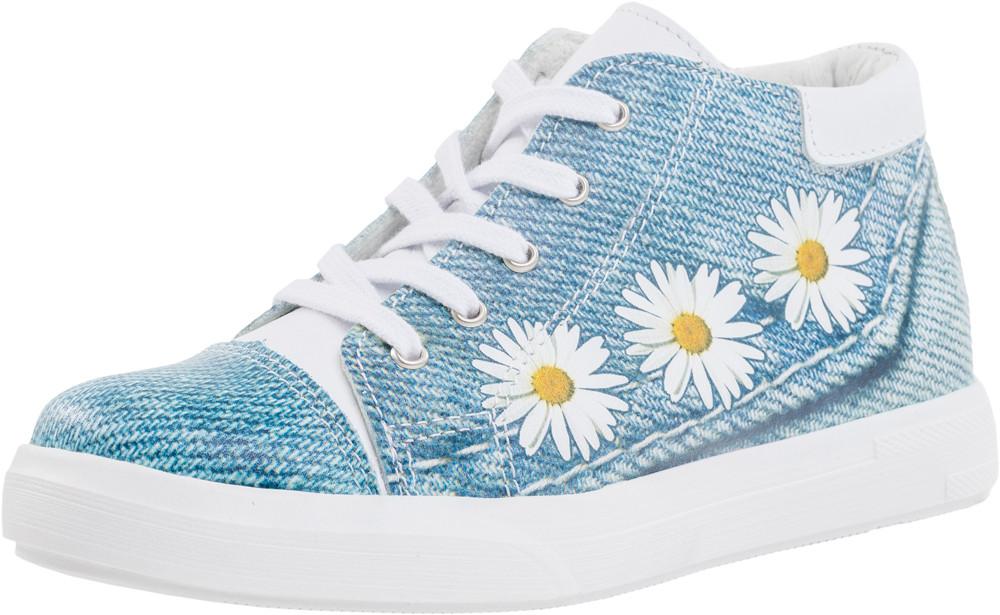 Детские ботинки и сапожки (кожподкладка) Kotf-552088-21