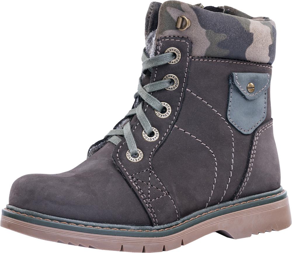 Детские ботинки и сапожки (шерстяной мех) Kotf-552098-41