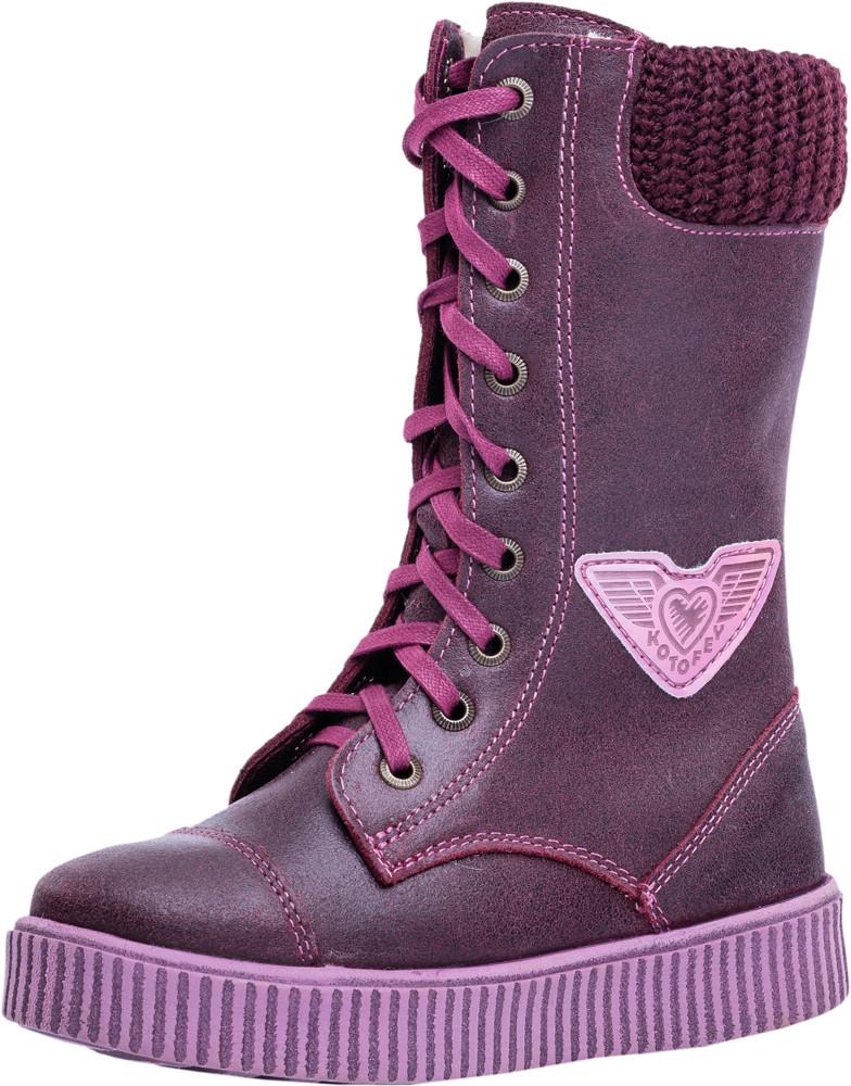 Детские ботинки и сапожки (шерстяной мех) Kotf-552099-41