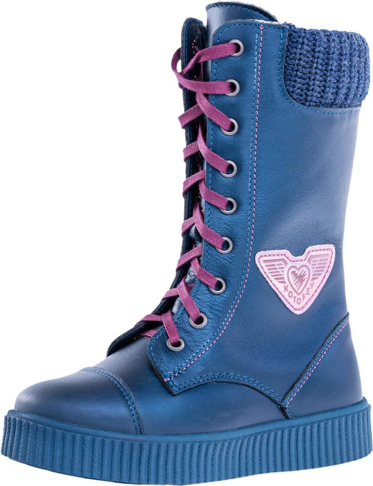 Детские ботинки и сапожки (шерстяной мех) Kotf-552099-42