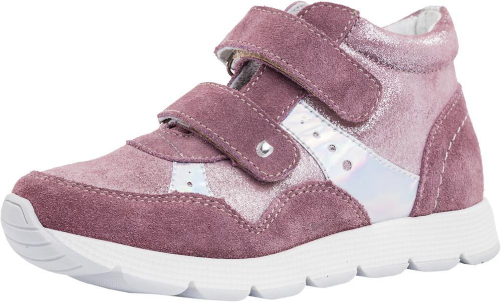 Детские ботинки и сапожки (кожподкладка) Kotf-552102-21_35