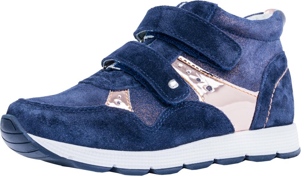 Детские ботинки и сапожки (кожподкладка) Kotf-552102-22