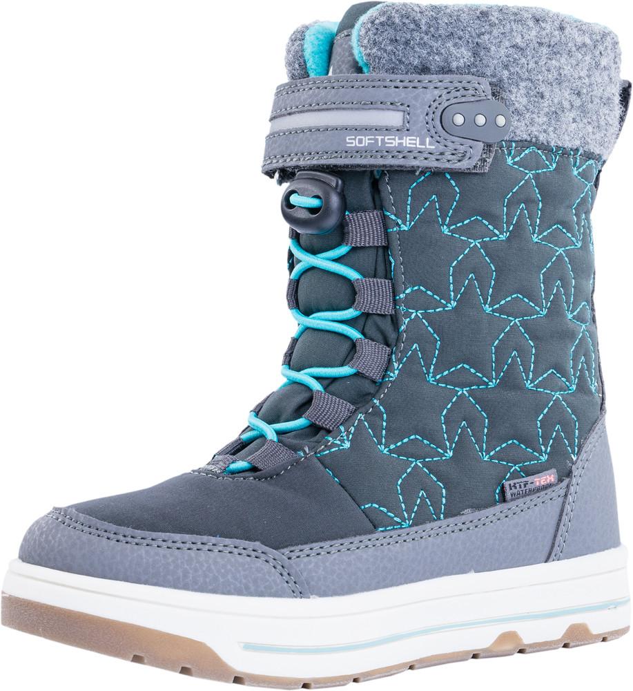 Детские мембранная обувь Kotf-554924-42