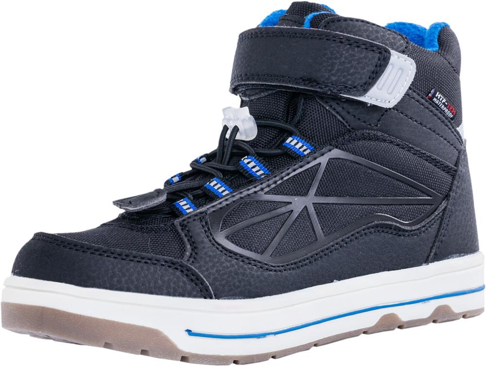 Детские мембранная обувь Kotf-554925-42