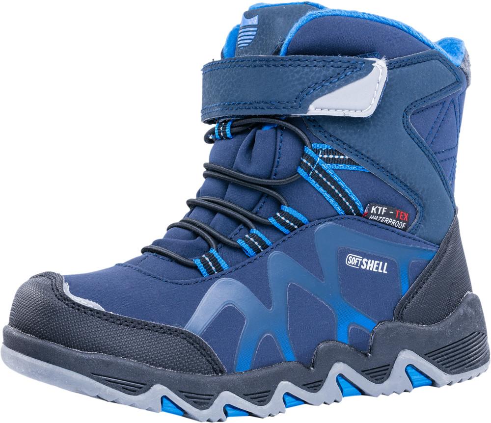 Детские мембранная обувь Kotf-554927-42