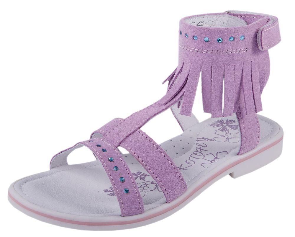 Детские туфли летние Kotf-622035-21