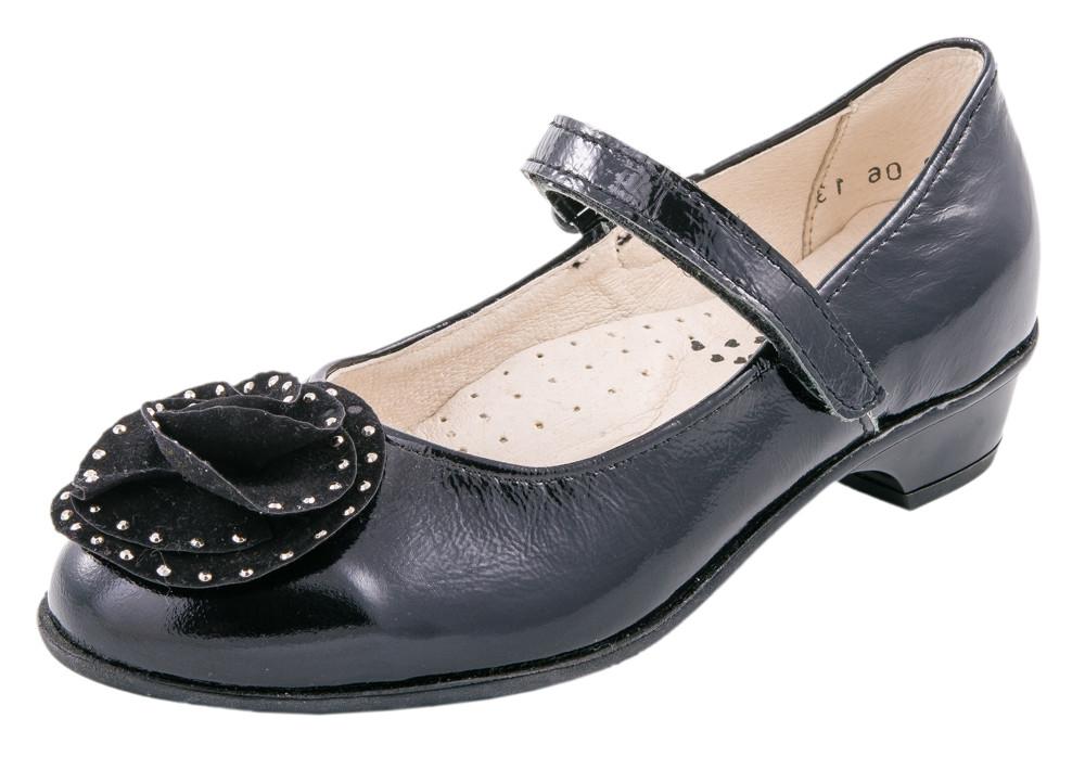 Детские туфли, полуботинки Kotf-632130-23