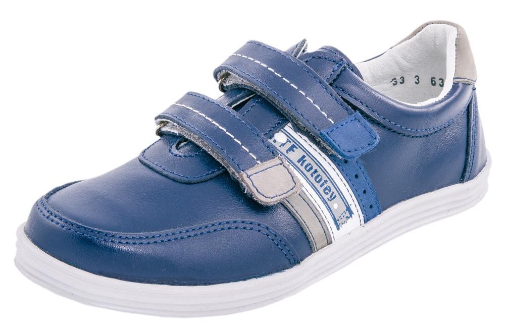 Детские туфли, полуботинки Kotf-632168-22
