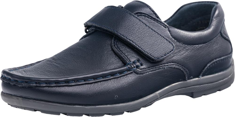 Детские мокасины/туфли, полуботинки Kotf-632195-22