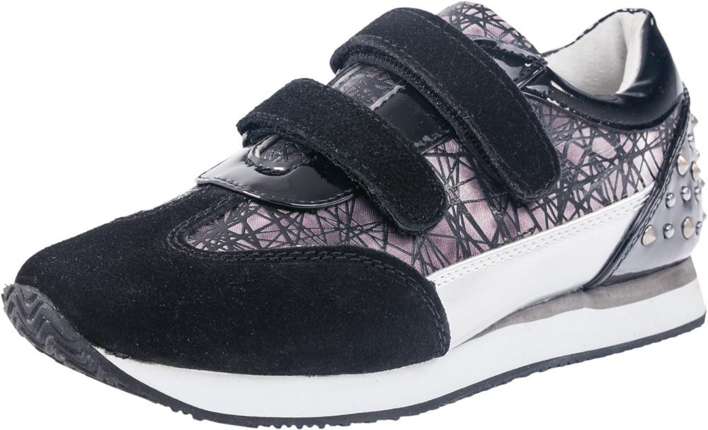 Детские обувь для активного отдыха/туфли, полуботинки Kotf-634032-21