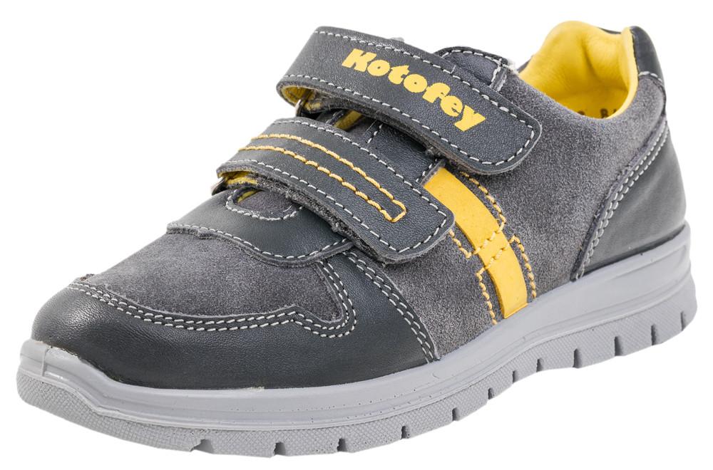 Детские туфли, полуботинки Kotf-642003-22