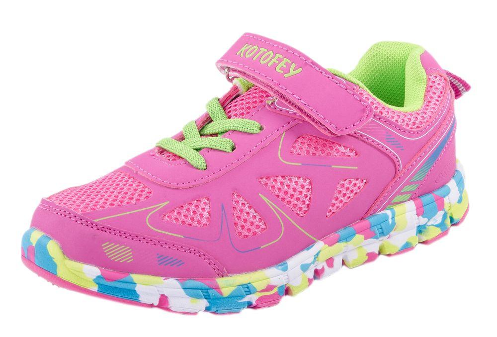 Детские обувь для активного отдыха Kotf-644072-71