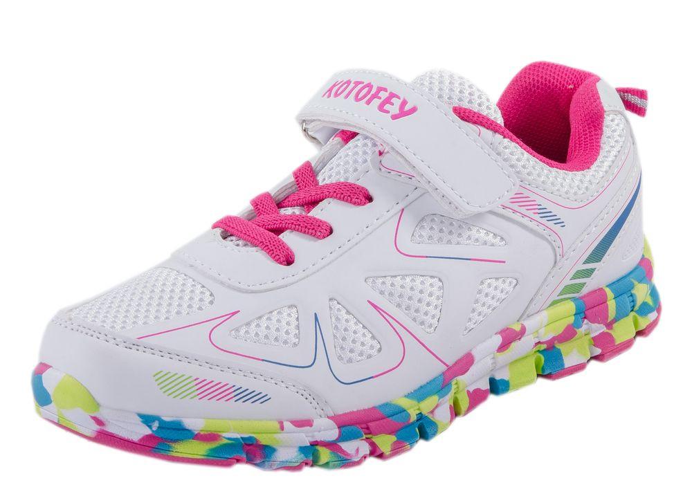 Детские обувь для активного отдыха Kotf-644072-72