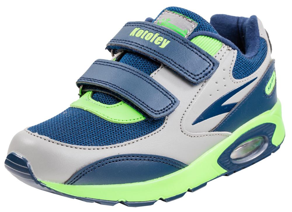 Детские обувь для активного отдыха Kotf-644097-74
