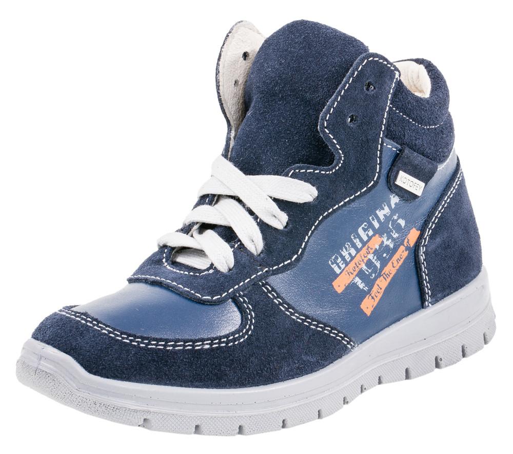 Детские ботинки и сапожки (кожподкладка) Kotf-652057-21
