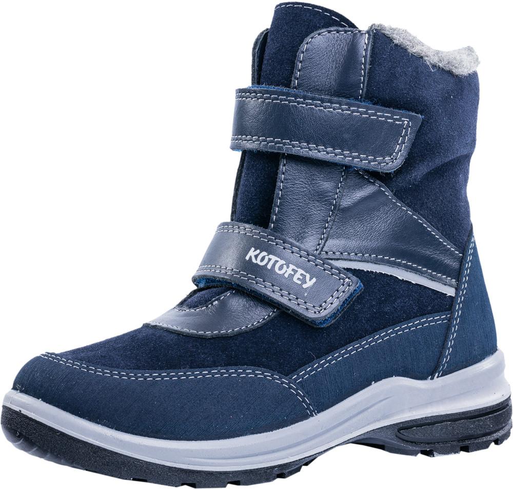 Детские ботинки и сапожки (шерстяной мех) Kotf-652093-42
