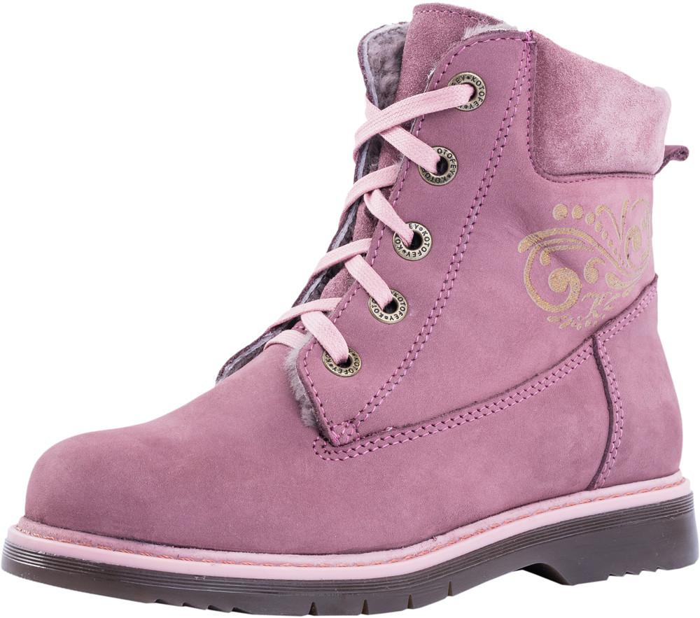Детские ботинки и сапожки (натуральный мех) Kotf-652094-52