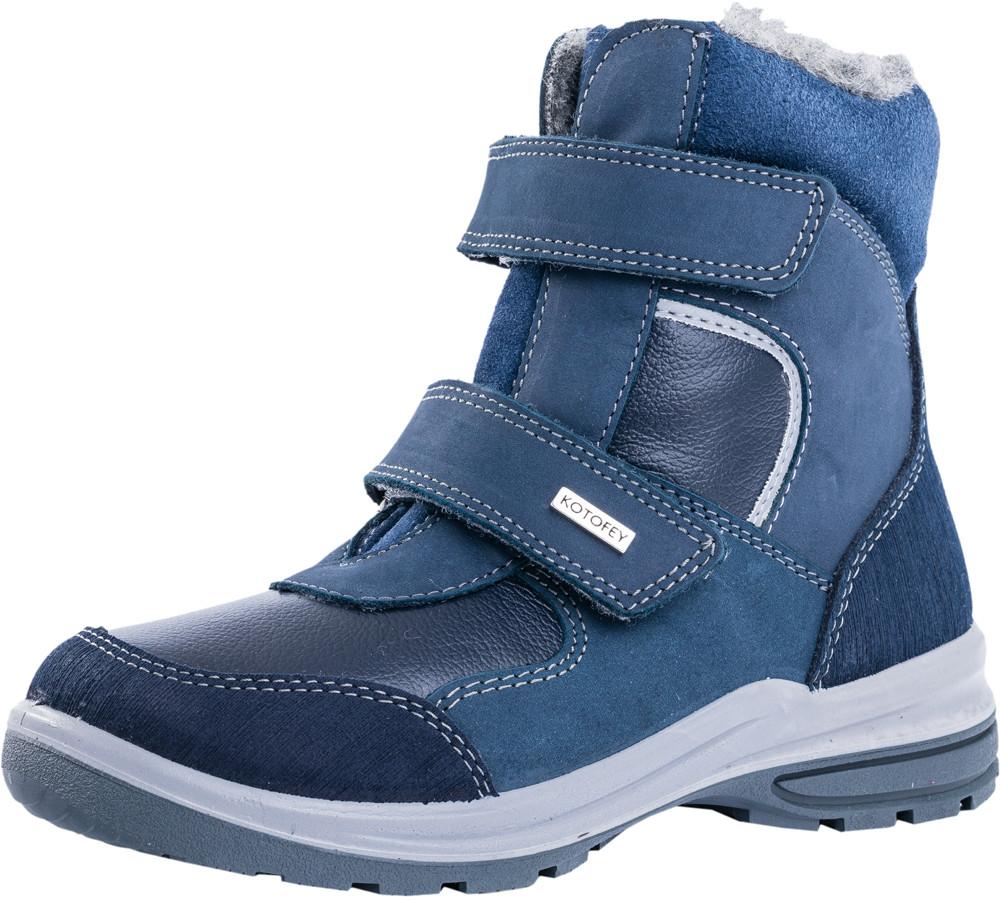 Детские ботинки и сапожки (шерстяной мех) Kotf-652098-41