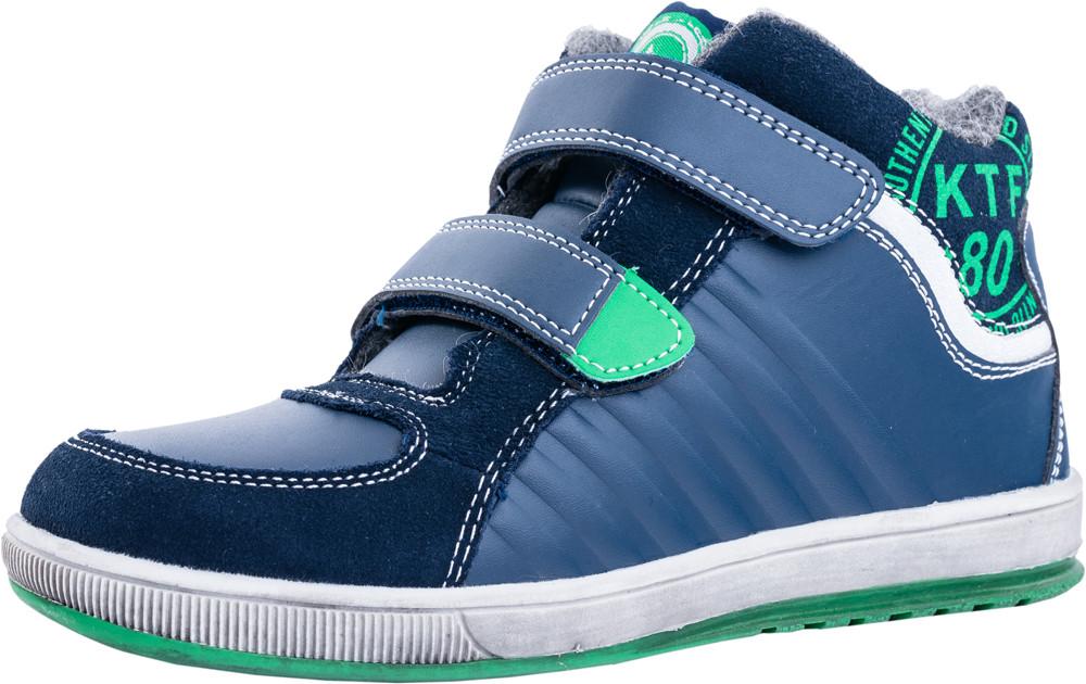 Детские ботинки и сапожки (байка) Kotf-654029-32