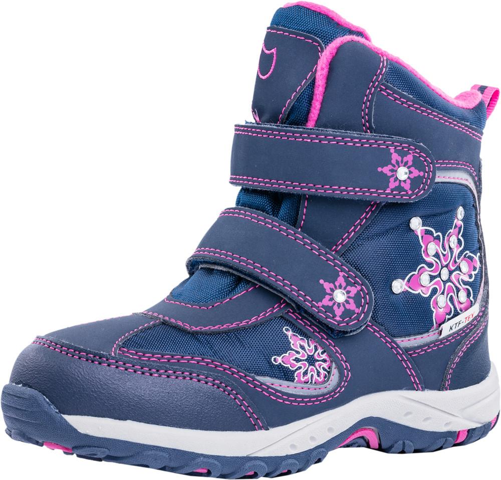 Детские мембранная обувь Kotf-654942-43