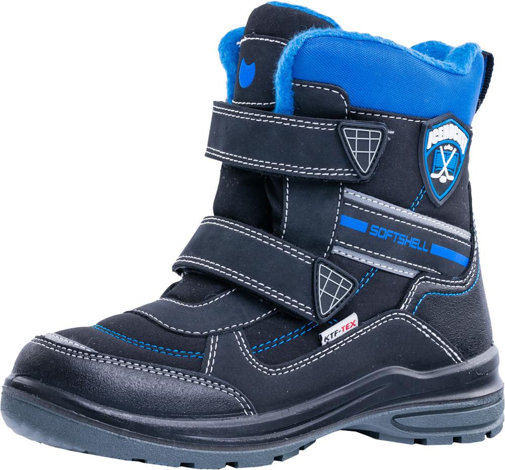 Детские мембранная обувь Kotf-654944-42