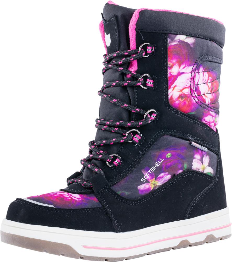 Детские мембранная обувь Kotf-654948-41