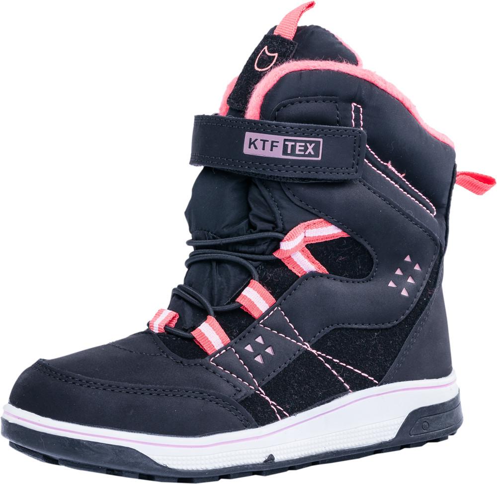 Детские мембранная обувь Kotf-654949-41