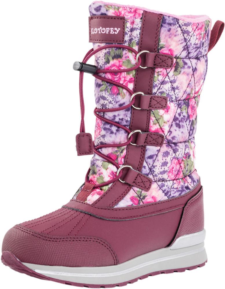 Детские мембранная обувь Kotf-664912-43