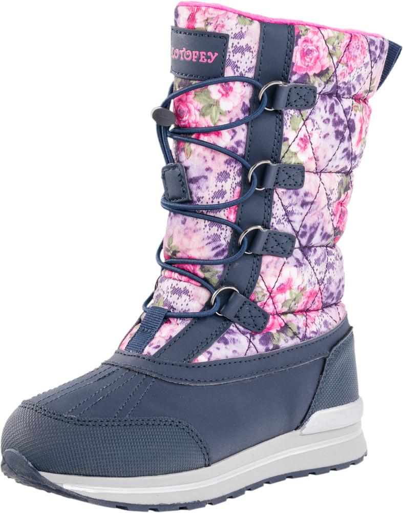 Детские мембранная обувь Kotf-664912-44