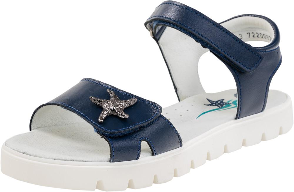 Детские туфли летние Kotf-722008-21