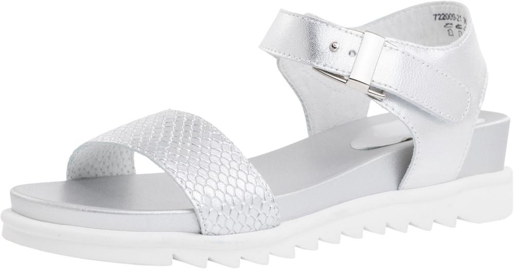 Детские туфли летние Kotf-722009-21