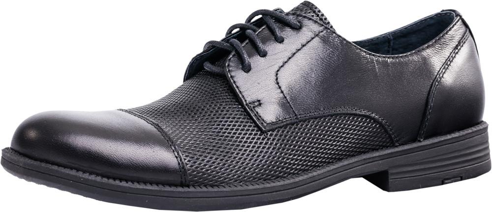 Детские туфли, полуботинки Kotf-732095-21