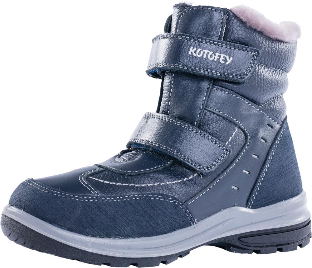 Детские ботинки и сапожки (натуральный мех) Kotf-752097-51
