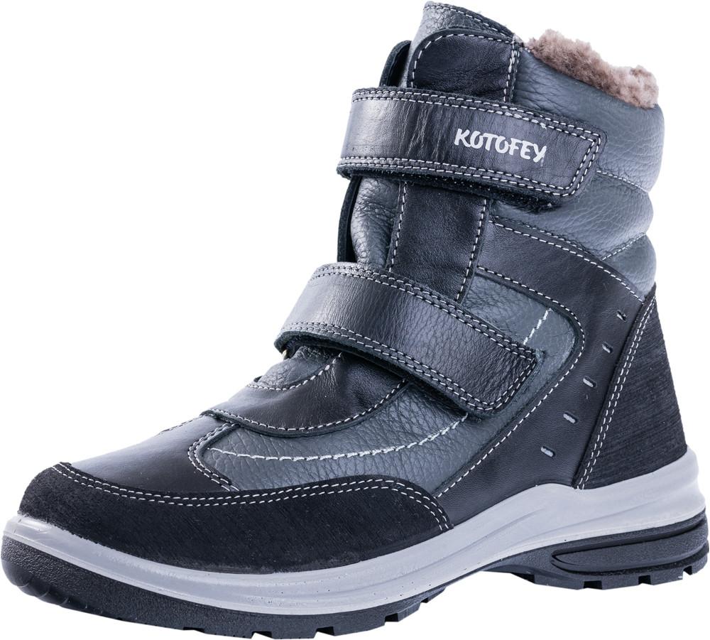 Детские ботинки и сапожки (натуральный мех) Kotf-752097-52