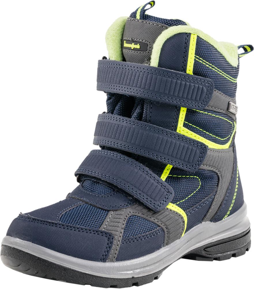 Детские мембранная обувь Kotf-754916-43