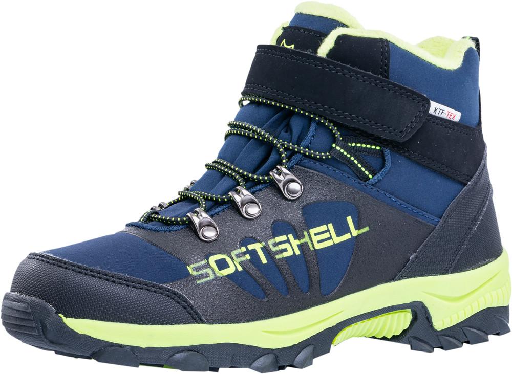 Детские мембранная обувь Kotf-754923-42