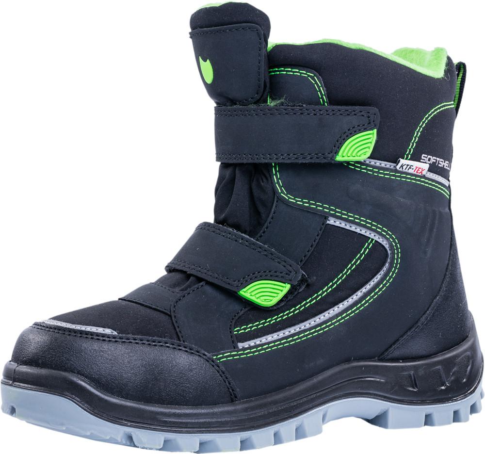 Детские мембранная обувь Kotf-754927-41
