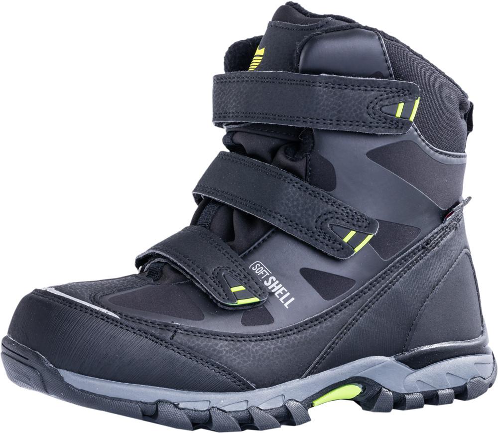 Детские мембранная обувь Kotf-754931-41