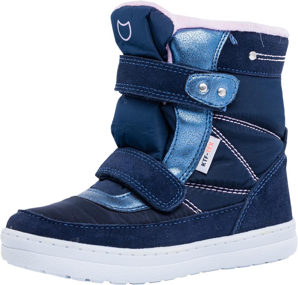 Детские мембранная обувь Kotf-754932-41